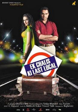 Ek Chalis Ki Last Local (2007) DVD Rip