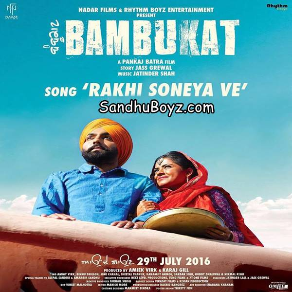 No Need Full Punjabi Mp3 Song Download: Free Punjabi Mp3 Songs: Download Latest Punajbi Song Rakhi