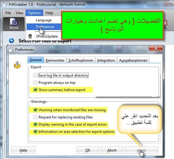 ملفات ورد باللغة العربية بدون اي اخطاء Pdf تحويل ملفات الى