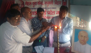 took-oath-patel-anniversary