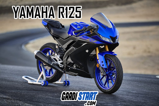 Yamaha R15 Lookalike Yamaha R125 2019 - Launched date, Specification, Mileage,Pictures