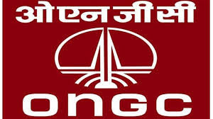 ONGC Vadodara Apprentice Recruitment