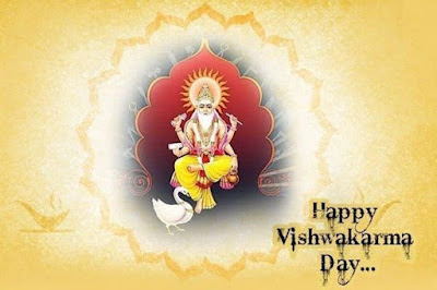 Vishwakarma Day 2017 Guru ji images hd