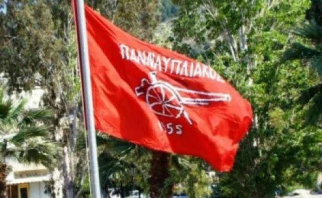 Σε αναζήτηση προπονητή ο Πανναυπλιακός  - Έφυγε ο Βουρνάζος
