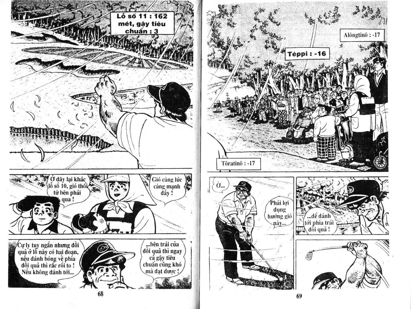 Ashita Tenki ni Naare chapter 46 trang 34