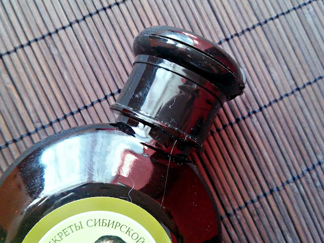 Receptury Babci Agafii - Szampon piwny dla mężczyzn, zamknięcie opakowania