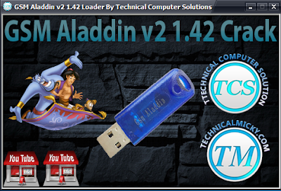 GSM Aladdin  V21.42 Crack With Keygen Free Download