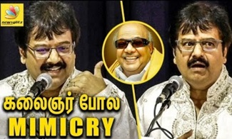 Actor Vivek Speech about M.Karunanidhi