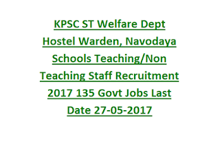 KPSC ST Welfare Dept Hostel Warden, Navodaya Schools Teaching, Non Teaching Staff Recruitment 2017 135 Govt Jobs Last Date 27-05-2017