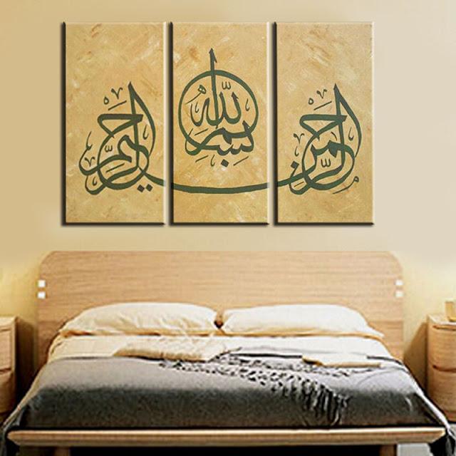 Menghadirkan Suasana Islami Di Ruangan Minimalis Anda