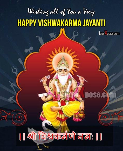 Vishwakarma Puja Day wishes