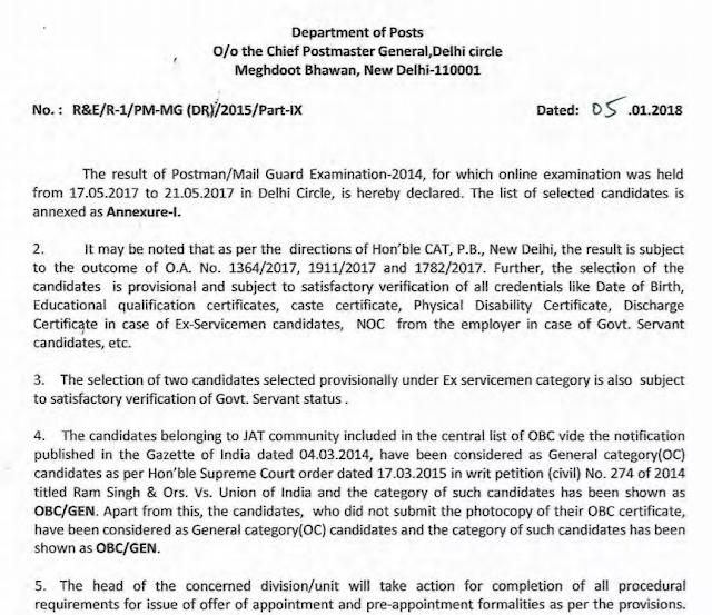 Delhi Post Man Mail Guard Result PDF Download