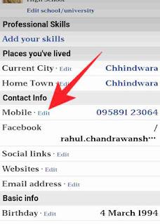 Facebook mobile number hide kaise kare 3