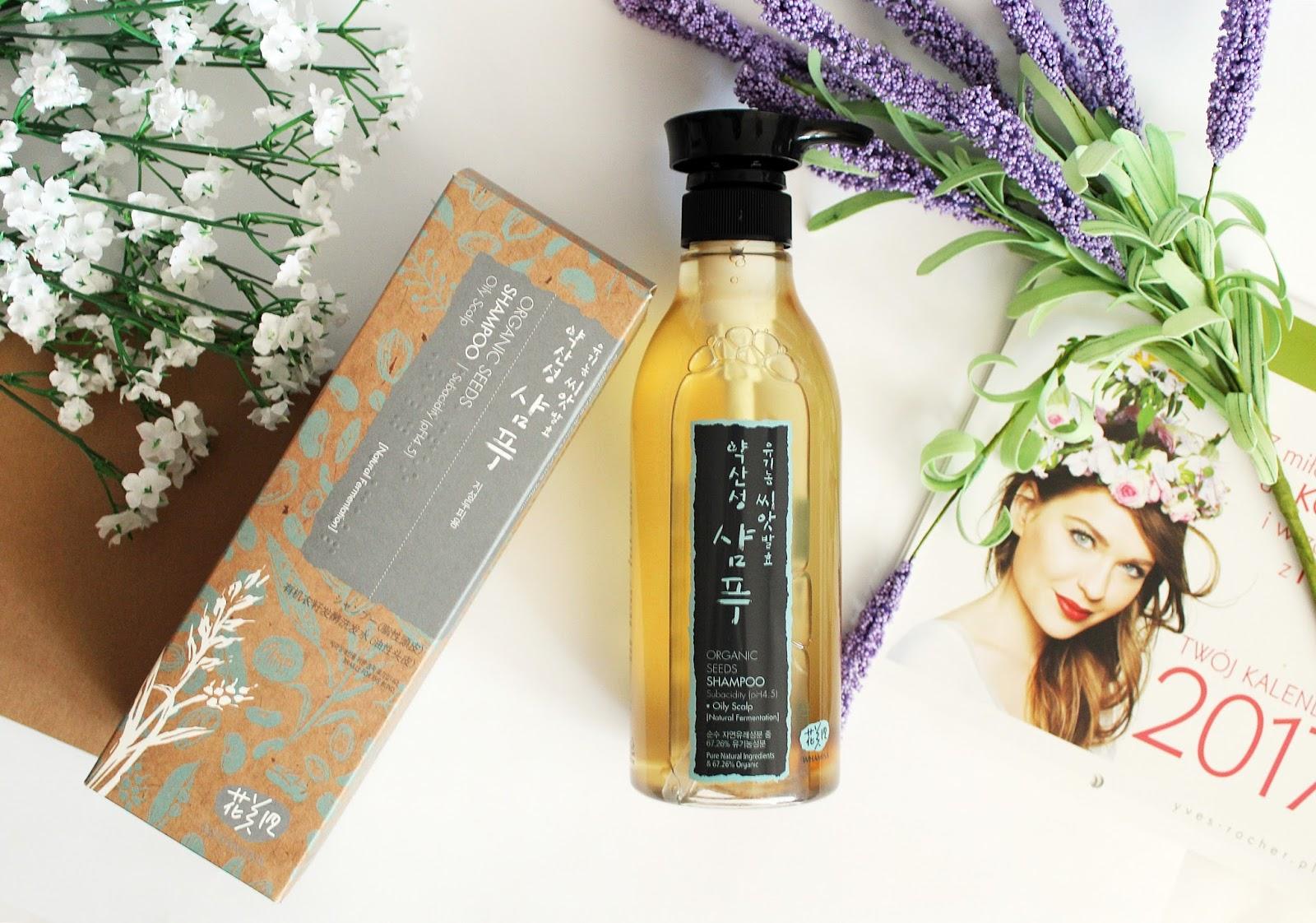 Whamisa, Organic Seeds Shampoo Oily Scalp