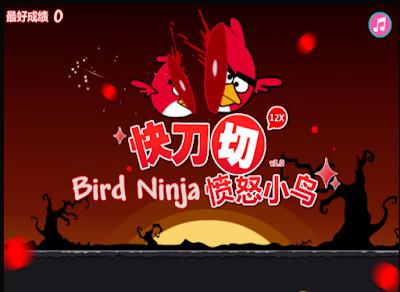 快刀切憤怒的小鳥,水果忍者與憤怒鳥合體版!