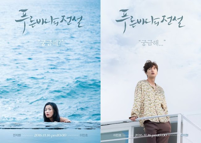 Download OST The Legend of The Blue Sea Full Album Mp3