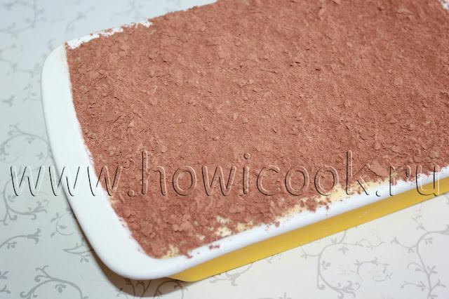 рецепт тирамису с пошаговыми фото