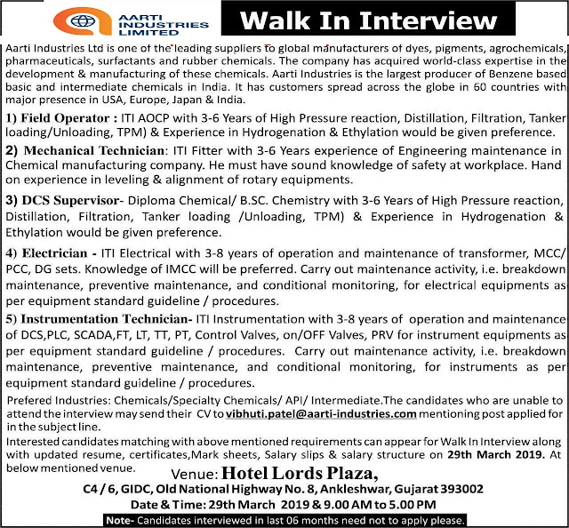 Aarti Industries Limited - Walk-Ins for Operators / Technicians / Supervisors on 29th Mar' 2019