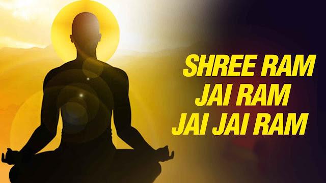 Jai shree ram 2021 status shayri sms in hindi