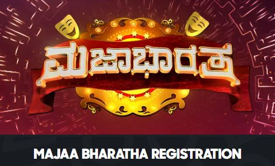 majaa bharatha s3