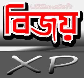 bijoy bayanno 2016 for windows 10, bijoy bayanno free download for windows 10, bijoy bayanno 2016 free download for windows 7, bijoy bayanno 2016 for windows 7, bijoy bayanno 2017 free download, bijoy bayanno 2014 free download, bijoy bangla software free download for windows 7 32 bit, bijoy bayanno 2016 for windows 10, bijoy bayanno free download for windows 10, bijoy bayanno 2016 free download for windows 7, bijoy bayanno 2016 for windows 7, bijoy bayanno 2017 free download, bijoy bayanno 2014 free download, bijoy bangla software free download for windows 7 32 bit, amar bangla software free download, bangla word software free download, bijoy bangla software free download, bangla keyboard for windows 7