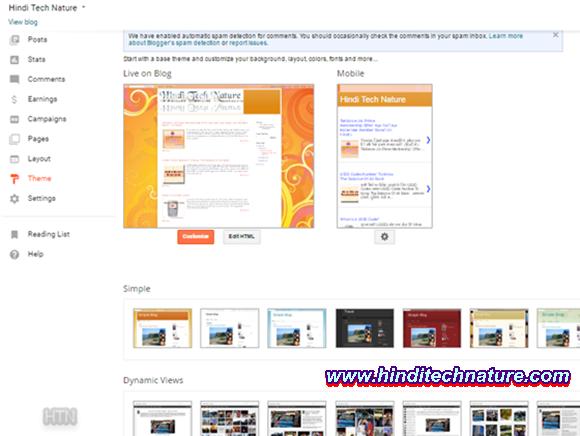 Blogger-dashboard-ki-puri-jankari