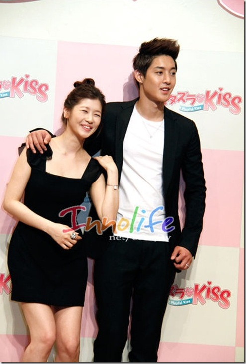 goo hye sun and kim hyun joong dating jung