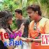 Jignesh Kaviraj - Jio Life Moje Dariya - New Gujarati Song 2018 - Gujarati Songs Lyriks,