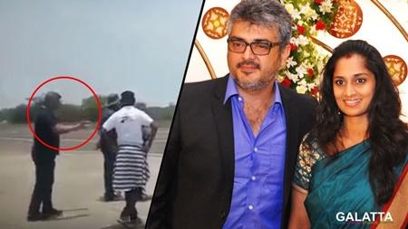 Ajith Latest Video in RC Airfield | Ajith Shalini Wedding Anniversary