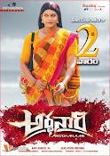 Ardhanari 2ndWeek Posters-thumbnail-1
