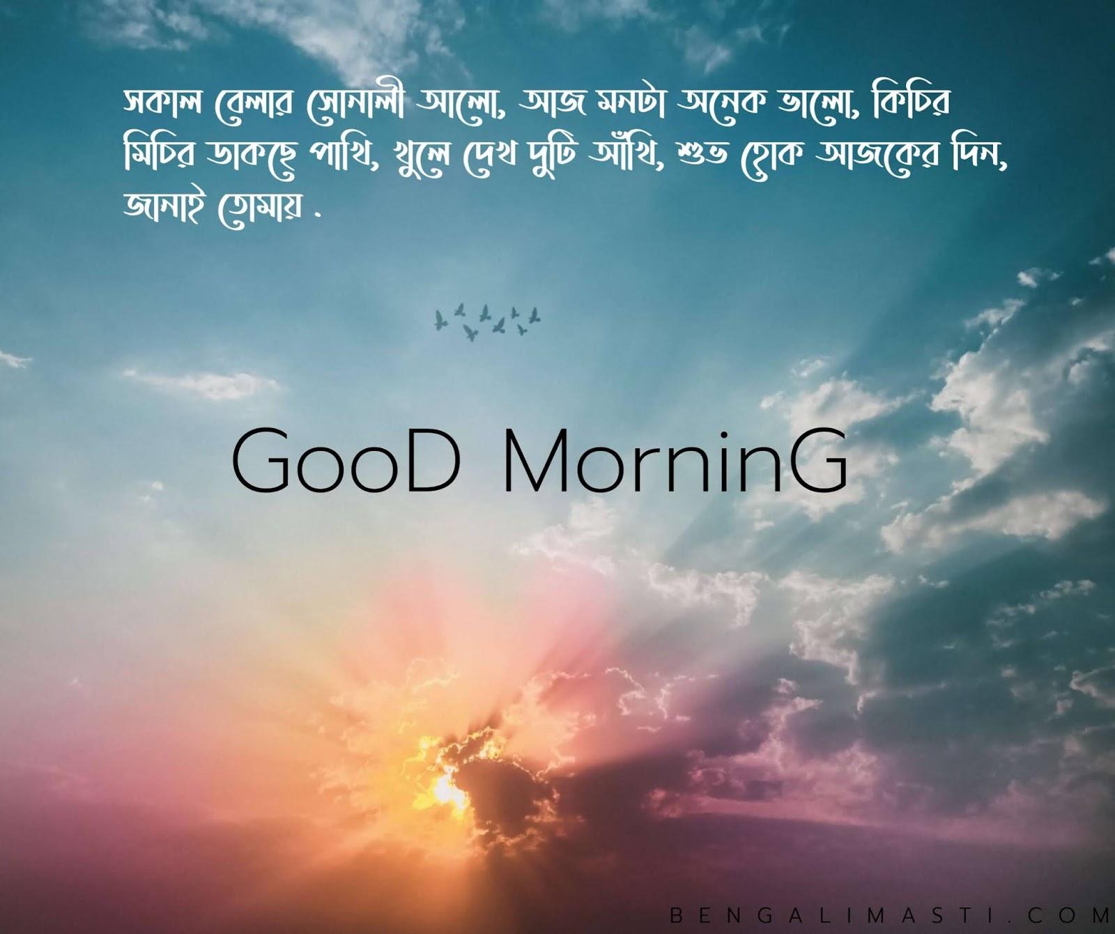subha sakal picture
