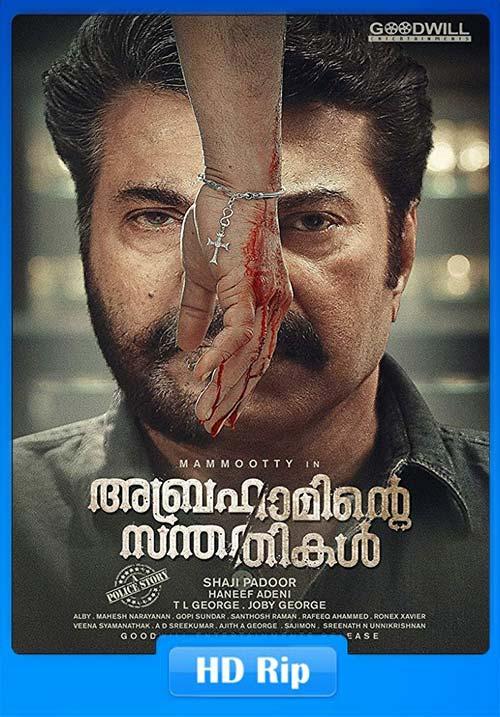 Abrahaminte Santhathikal 2018 Malayalam 720p HDRip x264 | 480p 300MB | 100MB HEVC Poster