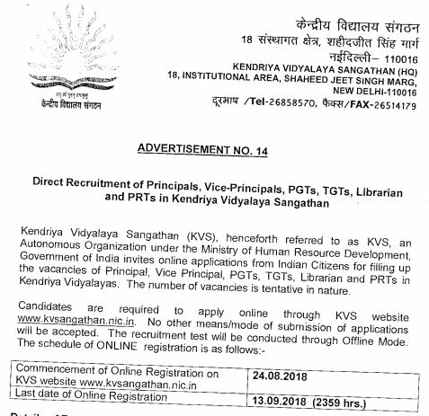 image : KVS Teacher Recruitment 2018 @ TeachMatters
