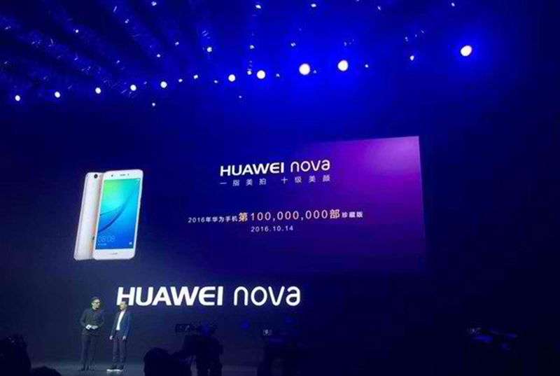 Huawei Has Shipped More Than 100 Million Smartphones This 2016!