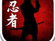 Dead ninja mortal shadow MOD APK offline v1.2.1