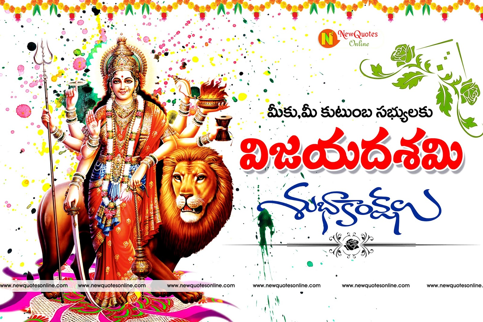 Top telugu dussehra quotes with pics new quotes happy dussehra best telugu quotes and wishes m4hsunfo