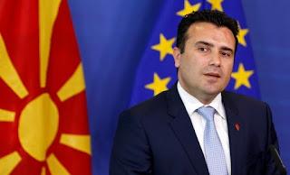 Ζάεφ: Λύση που θα σεβαστεί την ταυτότητα του «Μακεδονικού Λαού» και κάποιων… Ελλήνων