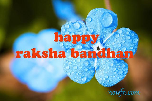 raksha bandhan wall paper