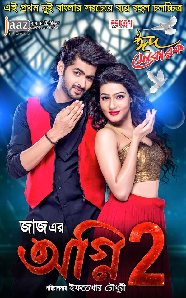 Agnee 2 (2015) Bengali Movie 720p Original HDRip x264 AAC 1.5GB *First On Net* [ADMIN]