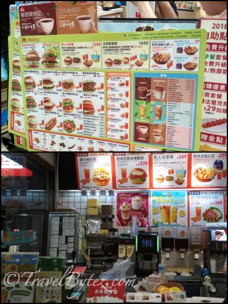Dinner at Moss Burger (Ximending)