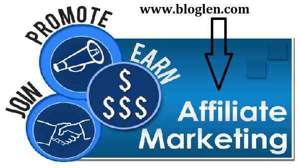 Affiliate Marketing क्या हैं?| Affiliate Marketing Se Paise Kaise Kamaye