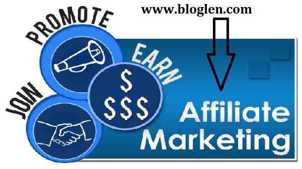 Affiliate Marketing क्या हैं? | Affiliate Marketing Se Paisa Kaise Kamaye