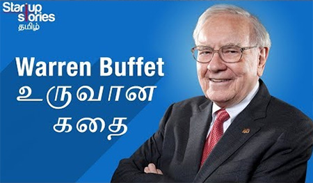 Warren Buffett Success Story in Tamil | World's Second Richest Man