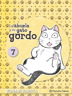 http://www.nuevavalquirias.com/resident-evil-marhawa-desire-biohazard-mangas-comprar.html