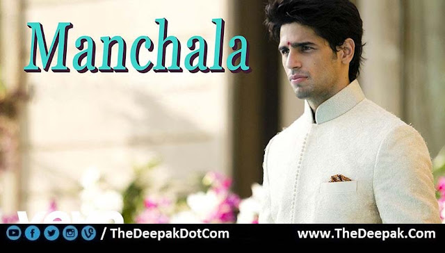 Manchala Guitar Chords, Hindi song from the movie Hasee Toh Phasee