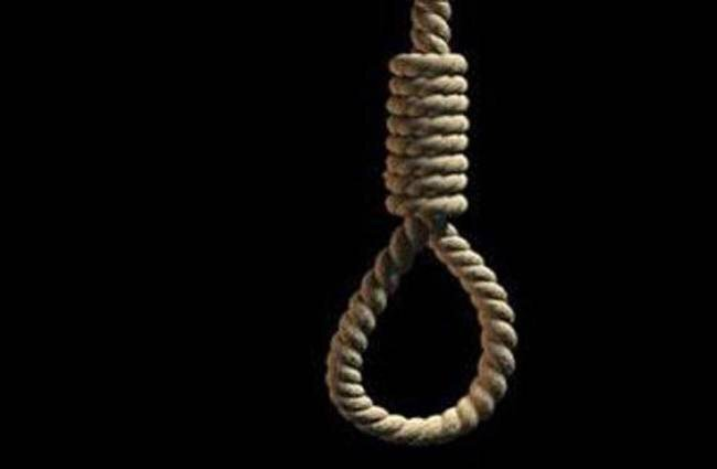 Just in - Amaechi commits suicide