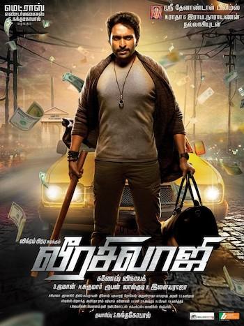 Veera Sivaji 2016 Full Movie Download