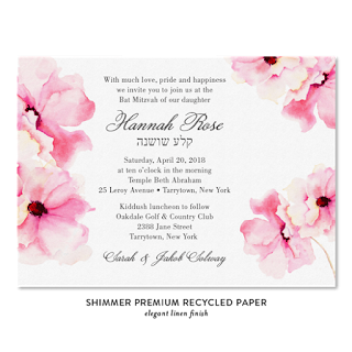 http://www.foreverfiances.com/Tree-Bat-Mitzvah-Invitations-p/secret_tree_mitzvah_pl.htm