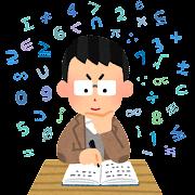 数学者のイラスト