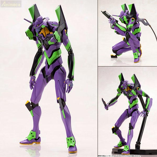 MODEL KIT 1/400 Regular Artificial Human EVA 01 Evangelion 2.0